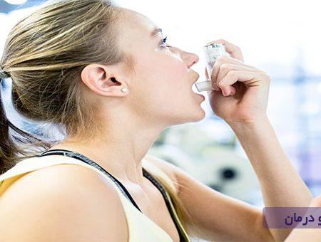 بیماری-آسم-نشانه-ها-و-درمان