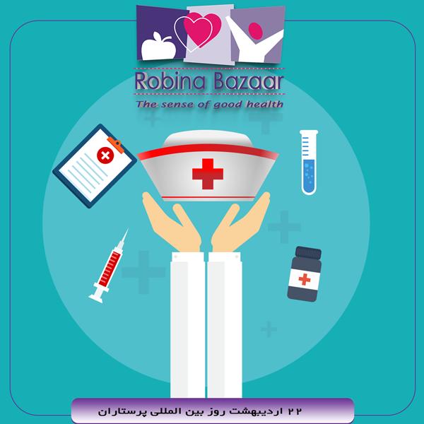 کمپین-آگاهی-سلامت-روز-بین-المللی-پرستاران