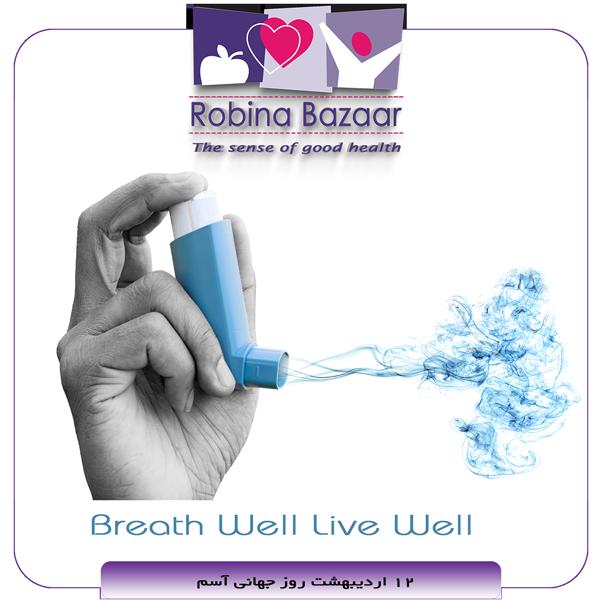 کمپین-آگاهی-سلامت-روز-جهانی-آسم